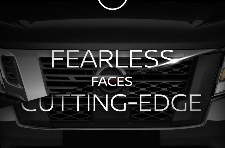 Get ready to see the brave new face of the tough and smart Nissan Navara.